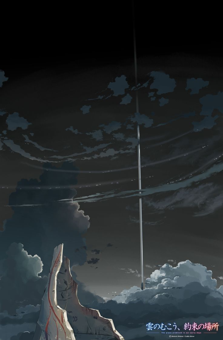 /Kumo no Mukou Yakusoku no Basho/#79964 - Zerochan | Makoto Shinkai