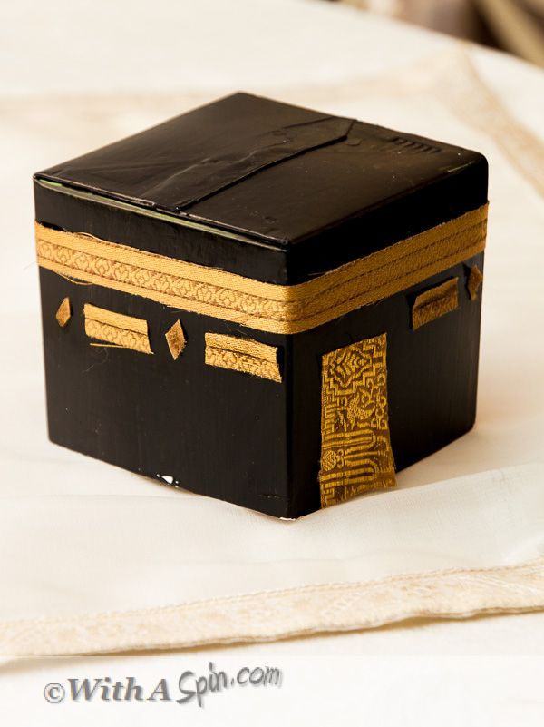 Easy Kaaba #craft for #Hajj and #Eid #recycle