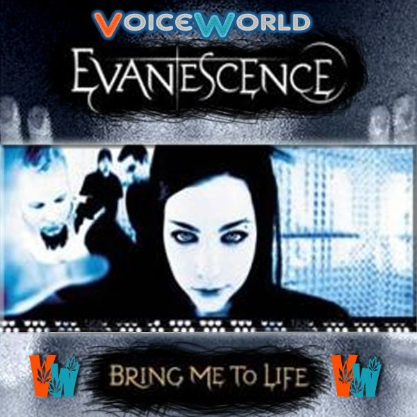 Evanescence Bring Me To Life Vw By Riian92 And