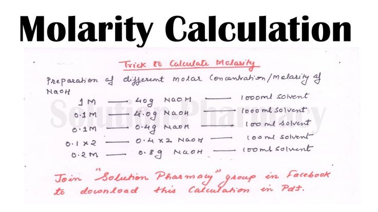 Pin On Molarity Calculations
