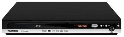DVD-плеер  Telefunken TF-DVD5062  — 1940 руб. —  DVD-плеер, воспроизведение с USB-накопителей, поддержка  MPEG4, DivX, караоке, многоканальный выход 5.1