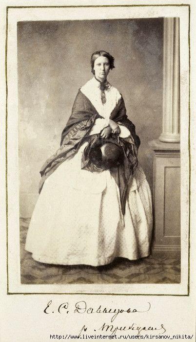 Princess Trubetskaya (Davydova) Yelizaveta Sergeevna / княжна Трубецкая  (Давыдова)  Елизавета  Сергеевна  (1834 † 1918)