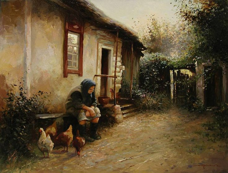 Юрий Журка.Старость