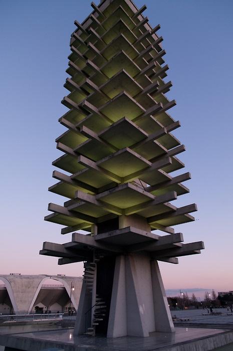 Olympic Tower, Komazawa Park, Tokyo