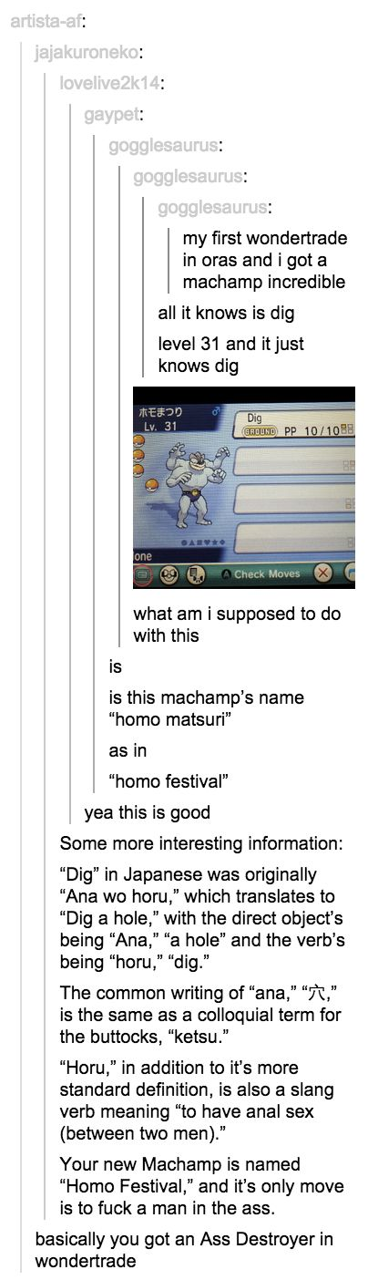 Tumblr and Pokemon part 6 Parts 1 2 3 4 5 7 8