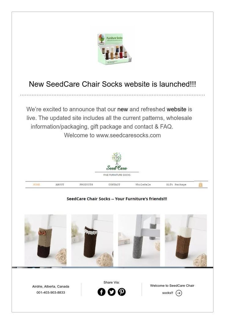 New SeedCare Chair Socks website is launched!!!