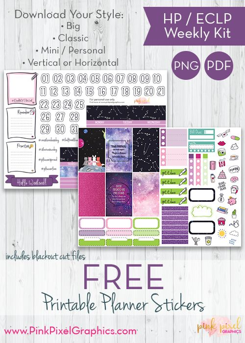 Free Printable Galaxy Friends Planner Stickers www.pinkpixelgraphics.com {subscription required}