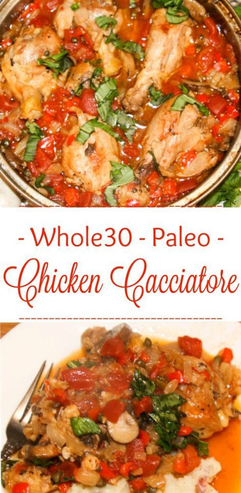 This Whole30 and Paleo-approved chicken cacciatore recipe is a quick, simple, one-pot wonder, tasting divine with chicken cooked to perfection amid wonderfully savory veggies.