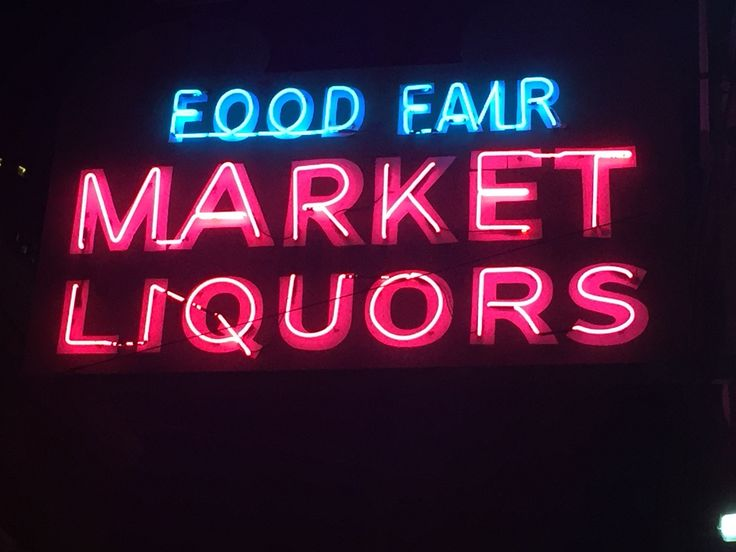 Food Fair Market Liquors, 611 Bush Street, taken on Neon Tour of Union Square with Randall Homan and Al Barna.