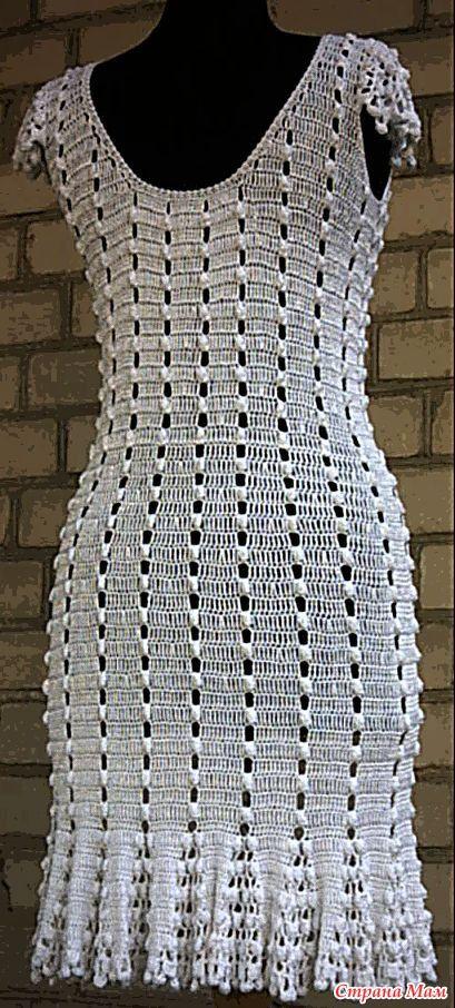 Короткое белое платье из вискозы - Страна Мам