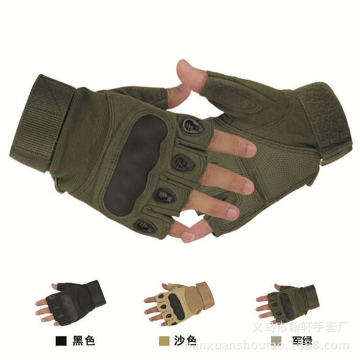 Great item for everybody.   3 COLORS  Outdoor Sports Men/Women Fingerless Half Finger Military Tactical Gloves Hunting Cycling  Gloves Slip-resistant - US $6.90 http://sportsoutdoorscity.com/products/3-colors-outdoor-sports-menwomen-fingerless-half-finger-military-tactical-gloves-hunting-cycling-gloves-slip-resistant/