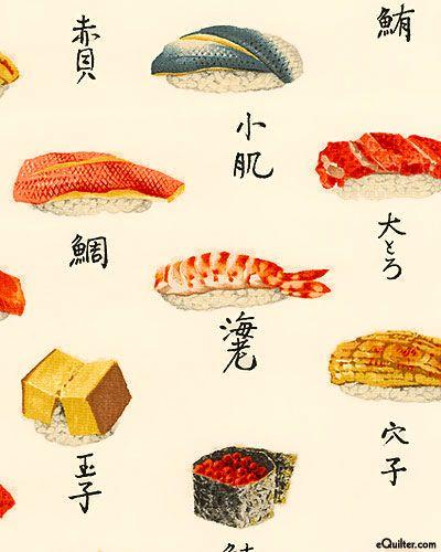 やけにリアルな寿司の絵なんだけど、スカートの柄にでもなりそうな可愛さがどこかにある(笑) Sushi