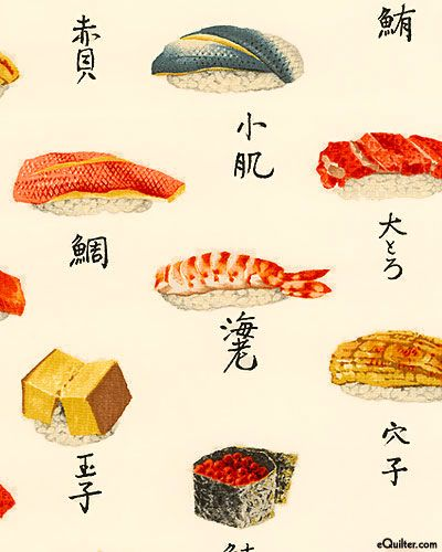 Delicious pieces of sushi and sashimi alternate with delicate kanji characters - 'Omakase (Chef's Choice)' from the 'Indochine' collection by Alexander Henry
