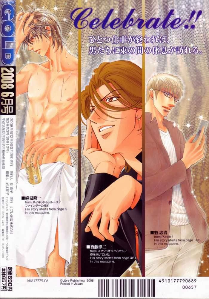 Read manga Finder You're my loveprize in Viewfinder 027 - Vol 005 Naked Truth 015 Hong Kong online in high quality