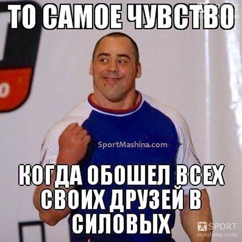 Будь номер 1!  #силовый    #sportmashina #бодибилдинг #фитнес #пауэрлифтинг