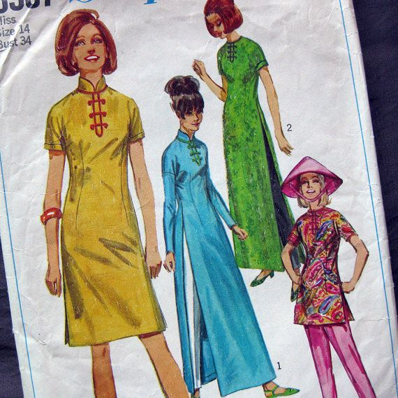 1960s Vintage Sewing Pattern Asian Inspired Dress by SelvedgeShop, $12.00