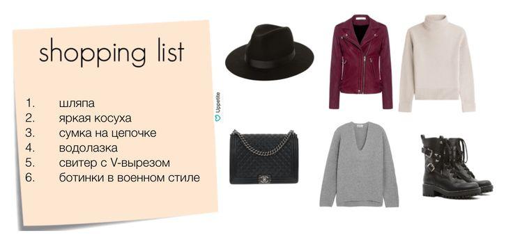 Что покупать на распродажах: советы стилиста