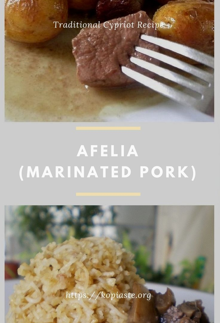 """Afelia is a traditional Cypriot dish of small pieces of fried pork meat cooked in red dry wine and coriander. It is usually accompanied by bulgur pilaf or """"patates antinachtes""""."""