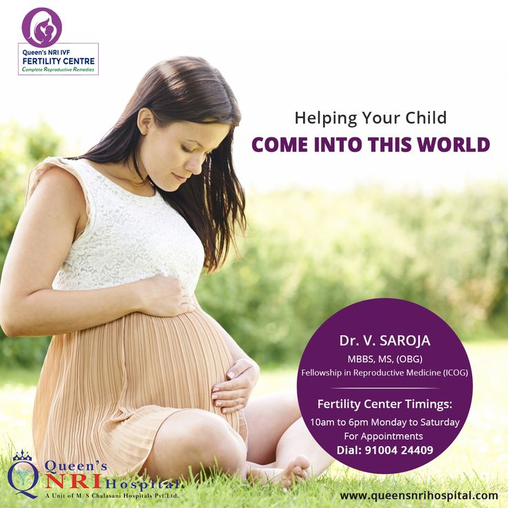 Helping your child come into this world - Queen's NRI IVF Fertility Center in Vizag.  For appointments dial: 91004 24409 || Log on to: www.queensnrihospital.com