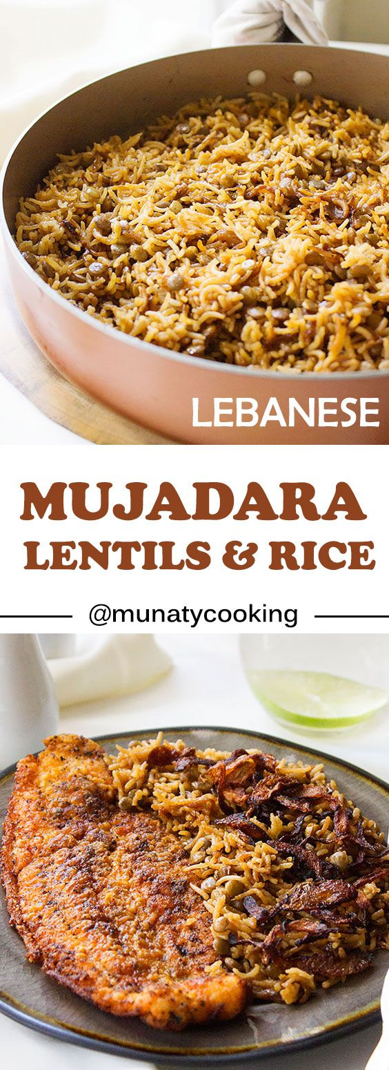 Mujadara. Lebanese side dish turned into a meal in my house! Easy to convert to vegan delight by using vegetable stock. Lentils with rice topped with caramelized onion. You won't believe how delicious this dish is until you taste it. www.munatycooking.com | @munatycooking
