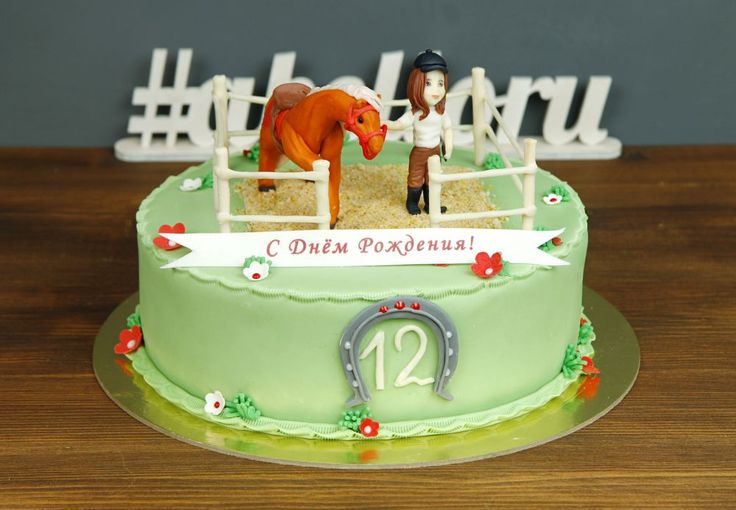 """Торт """"Конный спорт""""  Не секрет, что занятия конным спортом положительно влияют на здоровье💪 С другой стороны, близкое общение с лошадьми🐴 и уход за ними формируют правильное, бережное и уважительное отношение к животным. Поэтому многие родители без сомнений отдают своих малышей заниматься верховой ездой. Торт #конныйспорт изображающий резвого скакуна со смелой наездницей, доставит удовольствие фанатам этого вида спорта и настоящим гурманам. Художественное оформление торта делает его…"""