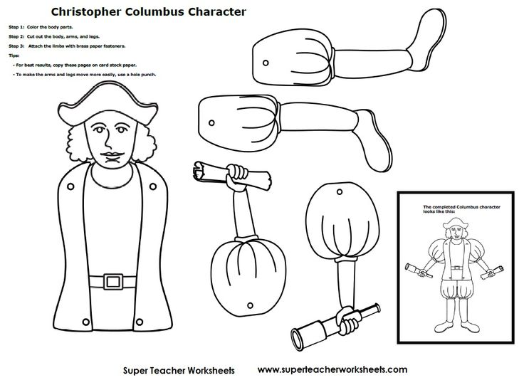 Make a Chris Columbus figure with arms and legs that move.  Perfect for your social studies unit on explorers.