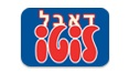 Play Israel - Double Lotto Online - Enter your six winning numbers and one additional number into the Israel Double Lotto draw online for a chance at Israel's biggest jackpot prizes! Est. Jackpot NIS 14,000,000 (USD 3,787,672)