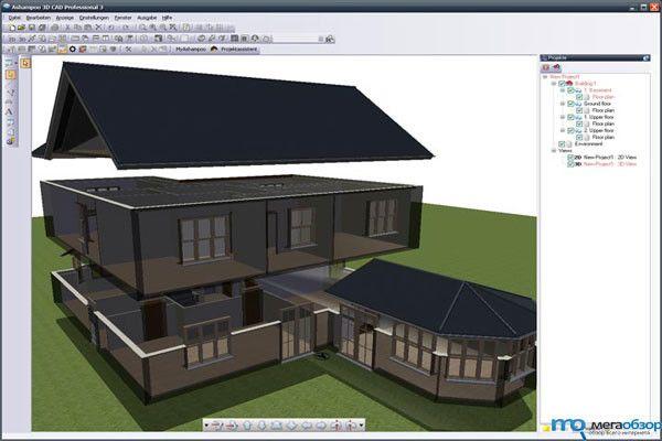 Home Design Software Free
