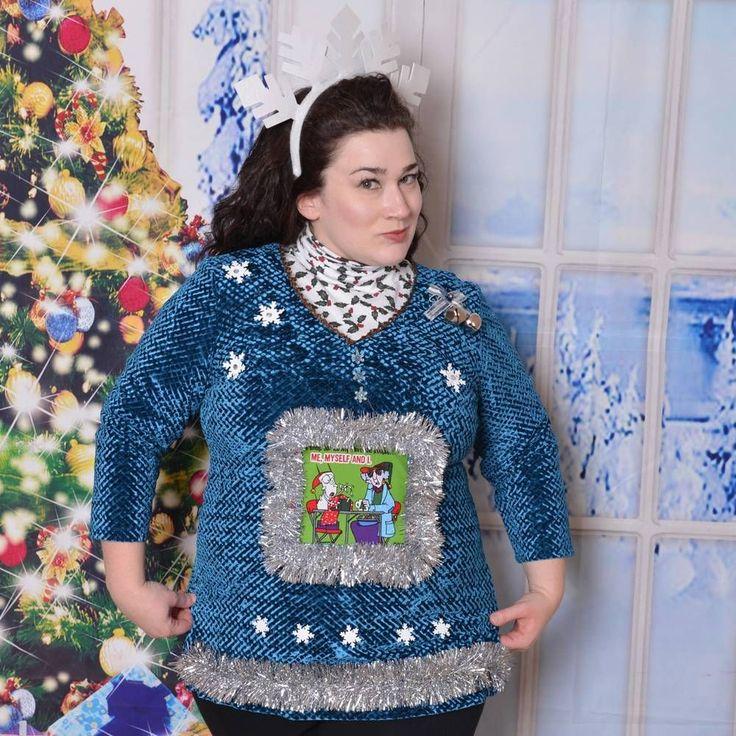 Cat Woman Meme Christmas Sweater