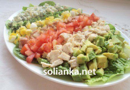 Пошаговый рецепт с фото, как приготовить традиционный американский салат Кобб, являющийся уже классикой американской кухни.