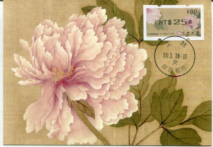 "Ancient Chinese Painting from National Palace Museum, "" Peonies "" by Yun Shou-Ping, Qing Dynasty"
