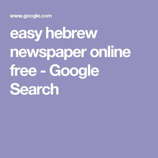 easy hebrew newspaper online free - Google Search