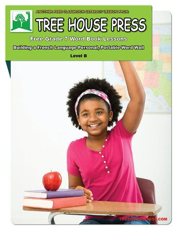 Free grade 7 French language word book lessons to help your students build a personal, portable word wall.