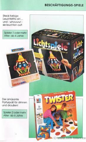 Lichtspiele, Twister