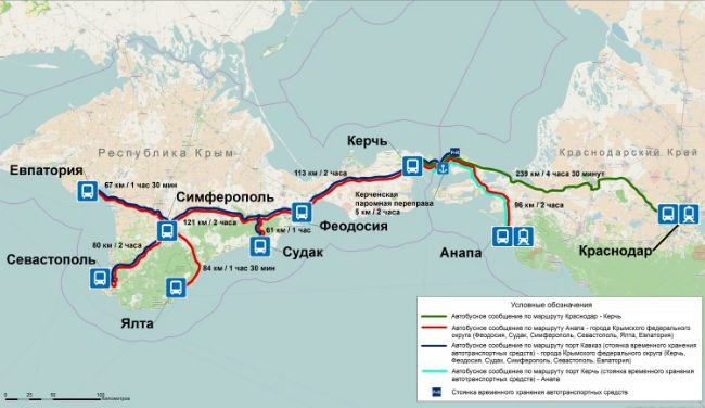 маршруты движения в Крым по единому билету