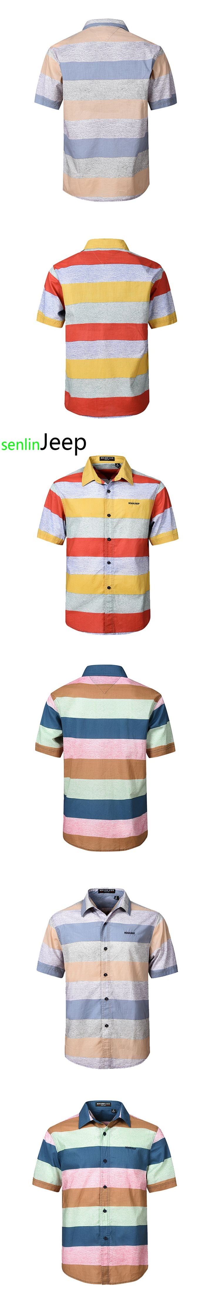 Men's Spring and Autumn Wild Casual Polo Shirt New High-grade Cotton Fashion Stripes Polo Shirt Breathable Large Polo Shirt 82