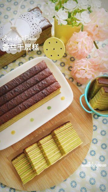 MiMi Bakery House: Kue Lapis Legit Pandan 香兰千层糕 [16 July 2015]