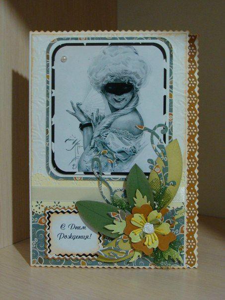 Скрапбукинг открытка внутри кармашек для денег