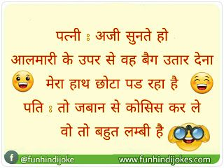 A collection of very funny  shayari  and sms in hindi. Read and enjoy top 50 hindi  sms  shayari .   1.  कौन ' कमबख्त ' कह...