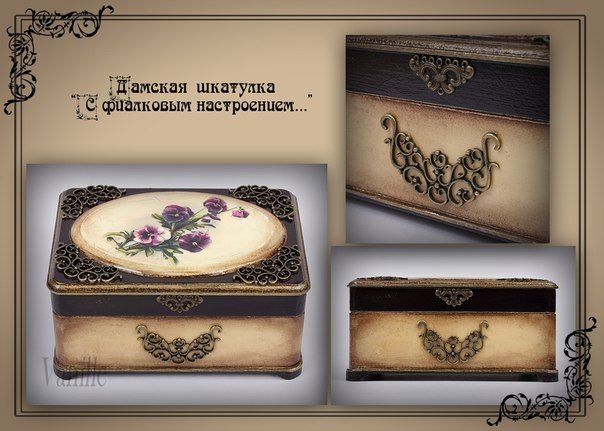 VANILLE decor - мастерская Натальи Родиной | ВКонтакте