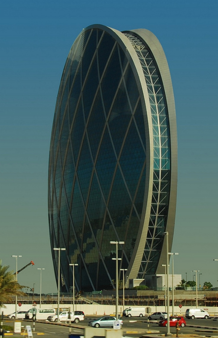 Aldar headquarters in Abu Dhabi. Opened in 2010. This coin ...