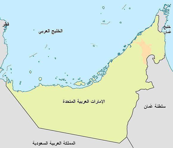 الإمارات العربية المتحدة ويكيبيديا الموسوعة الحرة Universe Art Map World Map