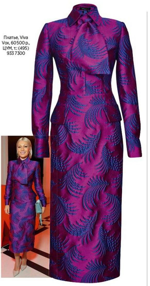 Pin By Aastha Soni On Kurti Pretty Dresses Dresses Long Sleeve Dress
