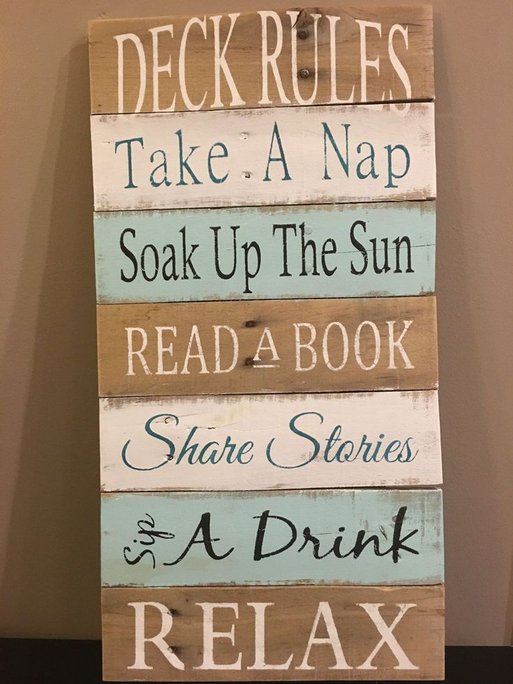 Deck rules sign, deck decor, pallet sign, wood sign, home decor, rustic decor by Rusticpalletshop1 on Etsy
