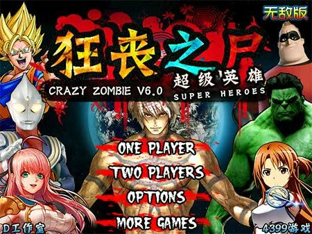 Crazy Zombie 6 Super Heroes is a free Action games. Here you can play this game online for free in full-screen mode in your browser for free without any annoying AD