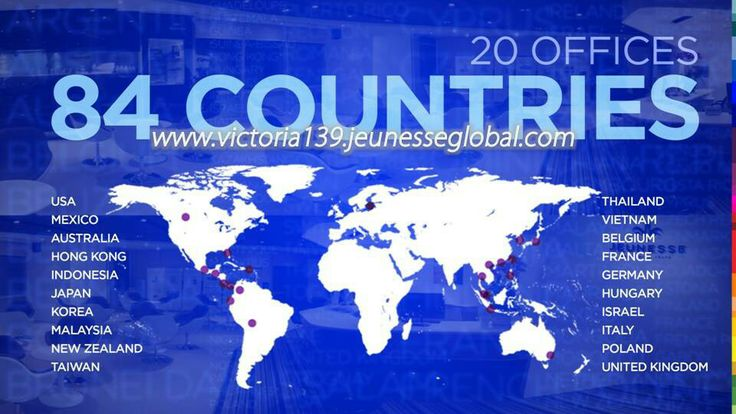 our global offices in 20 countries will deliver orders to 84+ countries.  as easy as 1-2-3.