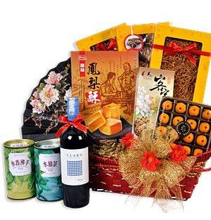 CNY hamper, Infinite Luck - RM368.00. NOW at RM318.00 Claro Cabernet Sauvignon Chilean (酒) 750ml, Cordycep Flower Sinensis(蟲草花) 150g, Premium Flower Mushroom(花菇) 200g, Abalone Rims (鲍鱼边) 180g, Yong Chun Fo Shou(永春佛手) 100g, Shui Xian Oolong Tea(水仙名茶) 100g, Ross Cottage Lotus Pandan Mandarin Pastries (莲蓉酥) 150g, Taiwanese Grain Mochi -Sesame(麻糬) 200g and Macau Pineapple Cake(牡丹鳳梨酥) 250g.