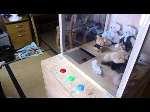 UFOキャッチャーを作ってみた【試作版】 - YouTube