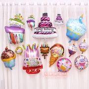 День рождения торт алюминиевые шары детские сто дней детские день рождения партии поставки декоративные шары украшены воздушном шаре