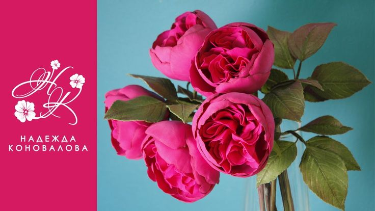 Розы из китайского фоамирана